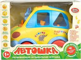 Детская развивающая <b>игрушка PlaySmart</b> Машинка-сортер ...