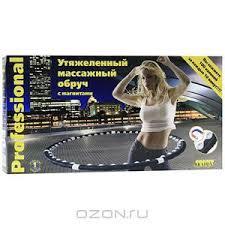 <b>Обруч</b> пластмассовый <b>Bradex</b> Massaging <b>Hoop</b> Exerciser ...