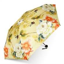 folding umbrella sunscreen anti uv waterproof women umbrellas parasol creative fashion teenage girl garden