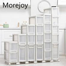 Morejoy <b>20 см</b> кухонные <b>узкие стеллажи</b> для хранения ванной ...