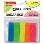 Купить <b>BRAUBERG Нож</b> универсальный 235402 18 мм желтый ...