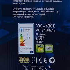 <b>Настольная лампа</b> светодиодная <b>Uniel</b> TLD-548, 300 Лм в Москве ...