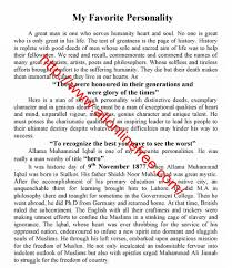 essay on mother teresa for kids short paragraph on mother teresa important