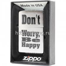 <b>Зажигалка</b> Zippo 200 <b>Dont Worry</b> Be Happy <b>Бензиновая</b>
