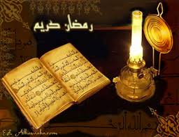 Image result for ‫رمضان‬‎