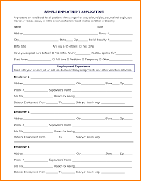 sample employment application form info 9 sample employment application card authorization 2017
