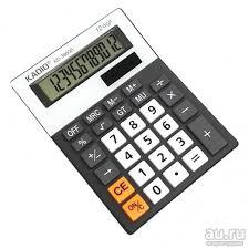 <b>Калькулятор</b> Kadio KD-3860B (12 разр.) настольный — купить в ...