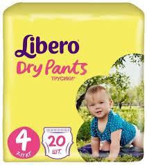 <b>Libero трусики Dry</b> Pants 4 (7-11 кг) 20 шт. — купить по выгодной ...