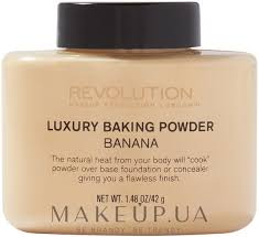 Makeup Revolution <b>Luxury Baking Powder</b> Banana - <b>Рассыпчатая</b> ...