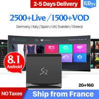 <b>Leadcool S2 IPTV</b> Box