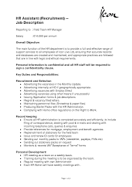 assistant human resources assistant sample resume image of human resources assistant sample resume