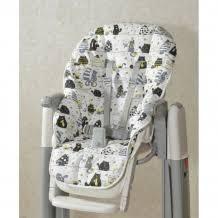 Купить детский <b>вкладыш и чехол</b> для стула в официальном ...