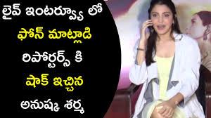 anushka sharma talking over on phone in live interview friday anushka sharma talking over on phone in live interview friday cinema