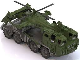 """<b>Военный</b> тягач <b>Нордпласт</b> """"Щит"""" с <b>вертолетом</b>, 256, мультиколор ..."""