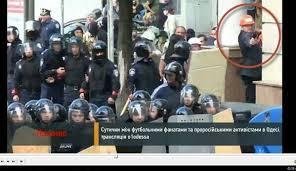 Расследование трагедии 2 мая в Одессе передано местной полиции - Цензор.НЕТ 7215