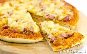 <b>Пицца</b> «<b>Гавайская</b>»