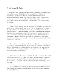 trip essay example a memorable trip essay