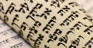 """Bible & Text What is the meaning of when God said: """"<b>Let us make</b> ..."""
