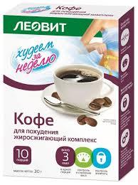 <b>Худеем за неделю Кофе</b> для похудения Леовит Жиросжигающий ...