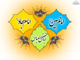نتیجه تصویری برای تولد امام حسین چه روزی است