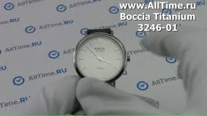 Обзор. <b>Женские</b> наручные <b>часы Boccia Titanium</b> 3246-01 - YouTube