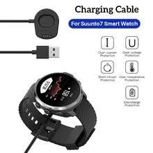 <b>suunto</b> charger — купите <b>suunto</b> charger с бесплатной доставкой ...