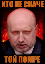 Каким бы убедительным и сильным ни было зло, оно все равно обречено, - Турчинов поздравил украинцев с Пасхой - Цензор.НЕТ 6523