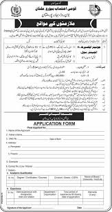 nab jobs 2017 junior expert vacancies apply by 30th 2017 how to apply