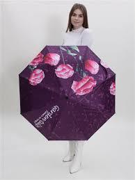 <b>Зонт</b>-автомат с тюльпанами, <b>надписью</b> и ультрафиолетовой ...