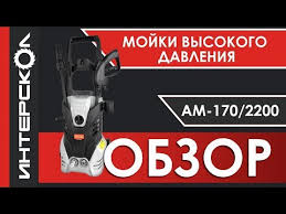 Обзор МКЭ-20/300, МКЭ-30/500. Распаковка, сборка, подготовка ...