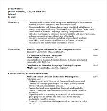 school resume with no    resume templates brian sostre college resume template microsoft word
