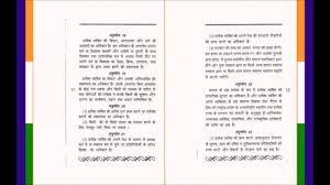 hindi universal declaration of human rights hindi universal declaration of human rights
