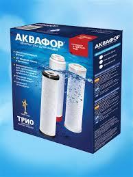 """<b>Комплект сменных модулей</b> 3шт для Аквафор Трио """"Очищает и ..."""