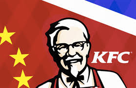 The KFC mobile strategy is strictly product and marketing oriented  the WeChat channel has a feature allowing its followers to get food delivered at home      Radius     Global Growth Experts