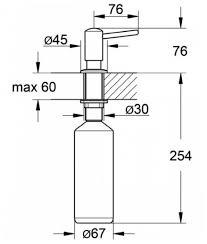 Купить <b>Дозатор</b> для жидкого мыла <b>Grohe Contemporary</b> 40536000 ...