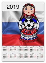 Толстовки, кружки, чехлы, футболки с принтом российский флаг ...