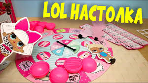 <b>ЛОЛ Игра L.O.L.</b> Surprise! 7 Layers of Fun Board Game - YouTube