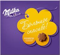<b>Конфеты MILKA Thank</b> you Milk Cream с начинкой пралине ...
