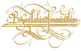 Image result for bismillahirrahmanirrahim