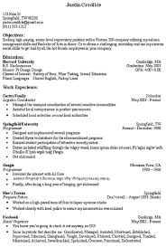 resume goals banking resume samples for freshers engineers doc i resume help objective section help paper writing concise overview of your qualifications as they relate to
