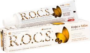 Купить <b>Зубная паста R.O.C.S. Кофе</b> и табак 74г с доставкой на ...