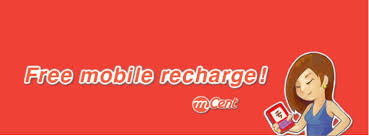 Get Free Recharge Daily