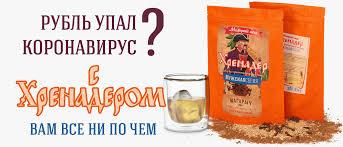 <b>Магарыч</b> Машковского - официальный сайт в Челябинске