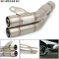 EXHAUST PIPE <b>36</b>-<b>51MM</b>