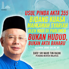 Image result for hadi, najib RUU 355