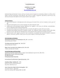 resume template for education  seangarrette coresume