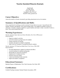 teacher resume objective entry level teacher resume resume       preschool teacher resume objective