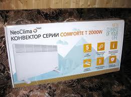 Обзор от покупателя на <b>Конвектор NeoClima</b> Comforte T2,0 ...