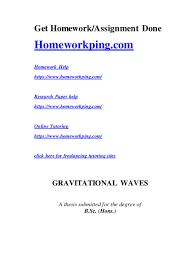 x abc y thesis FAMU Online