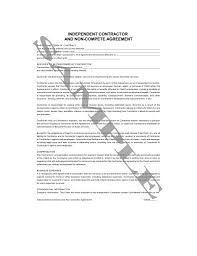 independent contractor and non compete agreement this agreement includes a non compete clause the independent contractor is not an employee of the persons for whom he or she performs